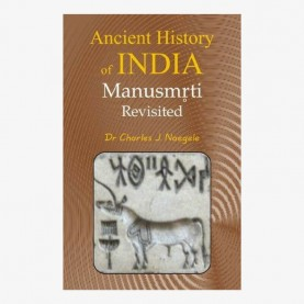 Ancient History of India by Charles J. Naegele - 9788124605813