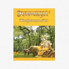 Bhajanamrit by (Unknown) - 9788182650145
