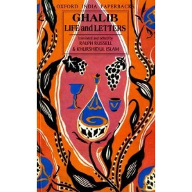 GHALIB LIFE AND LETTERS by RUSSELL  RALPH - 9780195635065