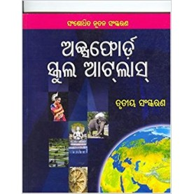 OSA (Oriya) 3/ED by OXFORD - 9780195661798
