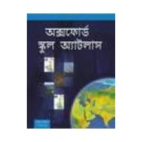 OSA (Bengali) (NEW) by OXFORD - 9780195672114