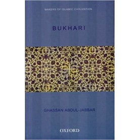 BUKHARI (OXFORD INDIA PAPERBACKS) by GHASSAN ABDUL-JABBAR - 9780195676563