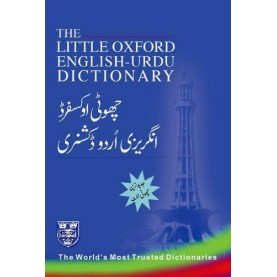 LITTLE OXFORD ENGLISH URDU DICTIONARY by DICT - 9780195978995