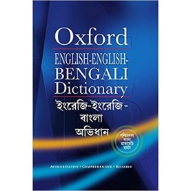 OSA BENGALI, 2/E by OXFORD - 9780199467471