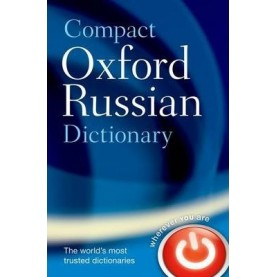 COMPACT OXF RUSSIAN DICTIONARY by OXFORD DICTIONARIES - 9780199576173