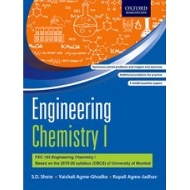 Engineering Chemistry I For University of Mumbai-Rupali Agme-Jadhav-Oxford University Press-9780190124168