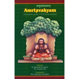 Amritavakyam-Dr. M.M. Gharote, Dr. Vijay Kant Jha-THE LONAVLA YOGA INSTITUTE INDIA-9788190820370